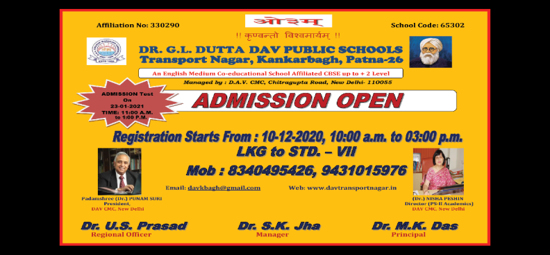 ADMISSION 2020-21 SESSION